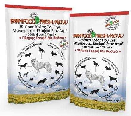 GRC - Farm-Food-Fresh-Menu-Πλήρης-Τροφή-με-Βοδινό-Collage-GRC.jpg